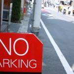 駐車禁止1